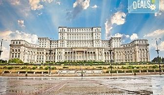 Двудневна екскурзия до Букурещ през юни! 1 нощувка със закуска в Русе, транспорт и екскурзовод от туроператор Поход!