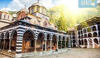 Двудневна екскурзия до Рилски манастир, Рупите, Мелник, Сандански: 1 нощувка със закуска, транспорт от Плевен и екскурзовод!