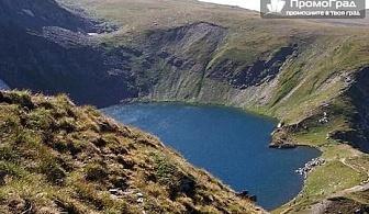 Двудневна екскурзия до Седемте рилски езера и Самоков за 85 лв.
