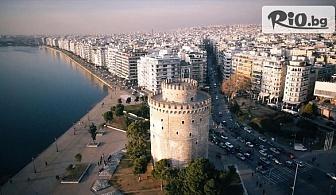 Двудневна екскурзия до Солун! Нощувка със закуска в хотел Есперия 3* + автобусен транспорт, от Ана Травел