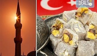Двудневна екскурзия в Турция до Одрин и Чорлу: 1 нощувка със закуска, екскурзовод и транспорт от Перник или София!