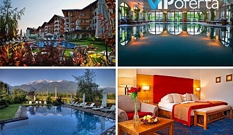 Двудневни делнични и уикенд пакети със закуски, вечеря и СПА в Кемпински Хотел Гранд Арена*****, Банско