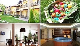 Двудневни и тридневни пакети в двойна стандартна или двойна стая лукс със закуски и вечери + ползване на СПА в Хотел Арго, Рибарица