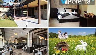 Двудневни и тридневни пакети със закуски и вечери в Парк Хотел Стратеш, Ловеч