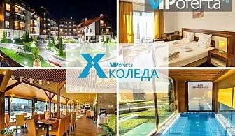 Двудневни, тридневни и петдневни пакети със закуски и вечери в студио или апартамент + СПА в Хотел Балканско Бижу, Разлог