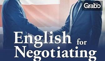 Двумесечен онлайн курс по Бизнес английски език, по избор