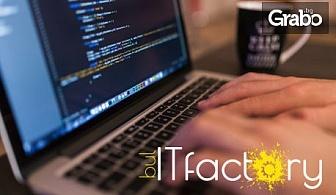 Двумесечен онлайн IT курс по разширено уеб програмиране за начинаещи с HTML и CSS