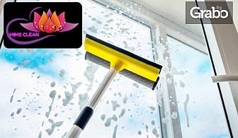 Двустранно измиване и полиране на прозорци и дограма, плюс изпиране на единичен матрак или диван