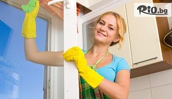 Двустранно измиване на прозорци в помещение до 100 кв.м. + пране на мека мебел с 5 седящи места, от Брилянтин БГ