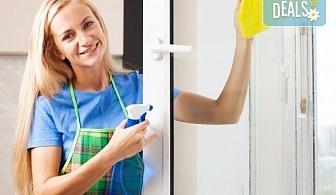 Двустранно почистване на прозорци и дограма на двустайно, тристайно или четиристайно жилище от фирма QUICKCLEAN!