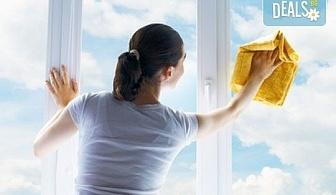 Двустранно почистване на прозорци с прилежаща дограма на дом или офис до 100 кв.м. + машинно пране на мека мебел и матрак от Атт-Брилянт!
