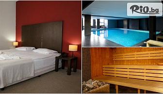 Джаз Фест в Банско! 2, 3 или 5 нощувки със закуски и вечери, басейн и релакс зона, от Хотел Ривърсайд 4*