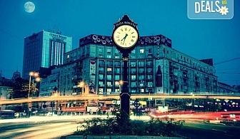 За един ден в Букурещ на дата по избор с Дари Травел! Транспорт, водач и програма