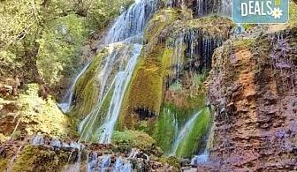 За един ден през есента до Крушунските водопади, Деветашката пещера и Ловеч с транспорт и водач от Дениз Травел!