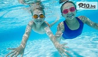 """Един урок по плуване за деца или възрастни с треньор - 50 минути, от Плувен басейн 56-то СУ """"Професор Константин Иречек"""""""