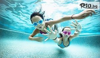 """Един урок по плуване за деца или възрастни с треньор /50 минути/, от Плувен басейн 56-то СУ """"Професор Константин Иречек"""""""