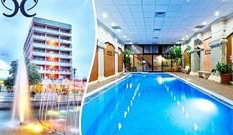 Една делнична нощувка за двама със закуска + минерален басейн и СПА пакет в Спа хотел Свети Никола, Сандански!