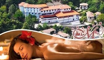 Една или две нощувки на човек със закуски и вечери + два масажа на ден, джакузи и парна баня от хотел Мелник, гр.Мелник!