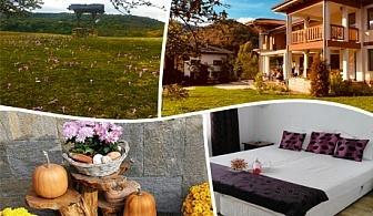 Една или две нощувки за двама със закуски в къща за гости Почивка***, Троянски балкан!
