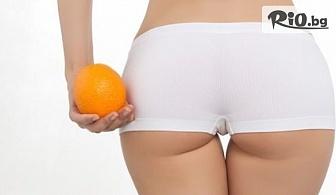 Една LPG процедура на крака или на цяло тяло, от Salon N 5