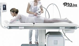 Една LPG процедура на крака или на цяло тяло, от Solo M
