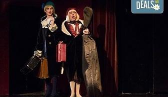 """Една от най-страхотните комедии! На 17.10. или 28.10. от 19.00 ч. в Младежки театър - """"Някои го предпочитат..."""" , билет за един"""