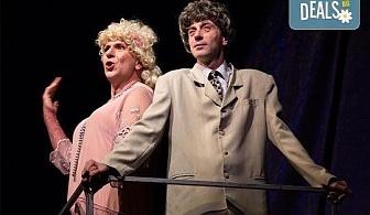 """Една от най-страхотните комедии - """"Някои го предпочитат..."""", гледайте на 31.10. или 09.11. от 19.00 ч. в Младежки театър, билет за един"""