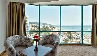 Една нощувка с All inclusive Plus на 50метра от морето в хотел Марина Гранд Бийч - Златни пясъци / 05.06.2017 - 15.06.2017