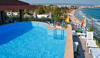 ЕДНА нощувка на брега на морето, със закуска, вечеря и басейн на покрива в хотел Бижу - Равда / 16.06.2017 - 10.07.2017