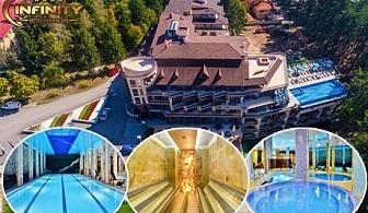 Една нощувка ДЕЛНИК за двама със закуска и вечеря, минерални басейни и СПА в Инфинити Парк Хотел и СПА, Велинград!