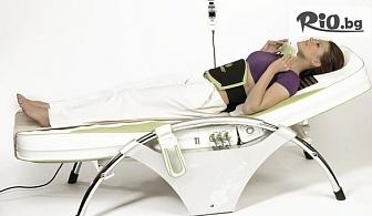 Една процедура оздравителен масаж на масажно легло Нуга Бест, от Светлинна терапия и цветотерапия - Варна