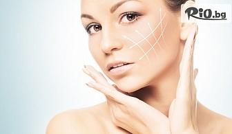 Една процедура радиочестотен лифтинг на лице и шия, от Студио за красота MS Vision
