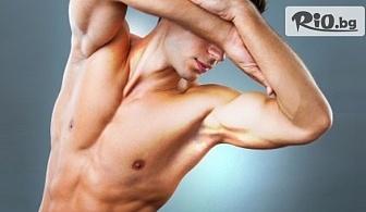 Една процедура SPL фотоепилация за мъже на зона по избор с 50% отстъпка, от Център за дерма козметика и масажи Тианде