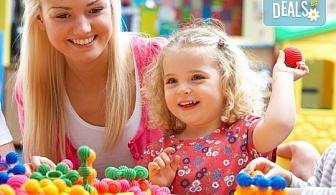 Една седмица полудневна или целодневна лятна Монтесори занималня за деца от 3 г. до 7 г. в новата Цветна градина Монтесори в центъра на София!