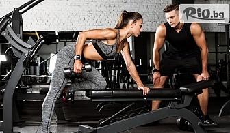 Една тренировка или Месечна карта за фитнес с неограничен брой посещения, от Фитнес Deymos Gym