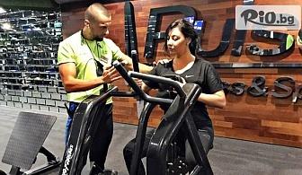 Една тренировка с персонален треньор + консултация с диетолог и сегментен анализ, от Pulse Fitness and Spa