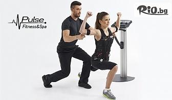 Една тренировка с уредът за електромускулна стимулация Miha Bodytec със сертифициран треньор в Pulse Fitness and Spa на бул. България 132