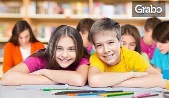 Едно ниво от летен интензивен курс по английски език за дете от 1 до 4 клас