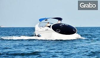 Едночасова морска разходка с високоскоростна яхта U.F.O. около Стария Несебър и Слънчев бряг, плюс напитки и дегустация на миди