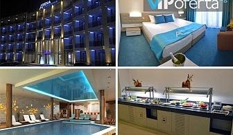 Еднодневен делничен пакет на база All Inclusive + вътрешен топъл басейн в Хотелски комплекс Арена Мар****