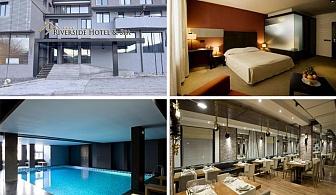 Еднодневен делничен пакет и двудневен уикенд пакет на база All Inclusive + ползване на басейн и СПА в Хотел Ривърсайд, Банско