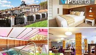 Еднодневен делничен пакет в двуспален апартамент или вила фамилия комфорт със закуска + СПА в комплекс Русковец Резорт, Добринище