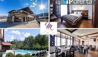 Еднодневен делничен пакет със закуска и двудневен уикенд със закуска + ползване на външен басейн в СПА комплекс Mentor Resort, Гайтаниново