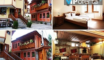 Еднодневен делничен пакет със закуска и вътрешен басейн в Тодорини къщи, Копривщица