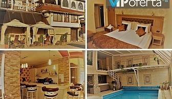 Еднодневен делничен пакет със закуски и вечери + ползване на басейн и зона за релакс в Хотел Перун***, Елена