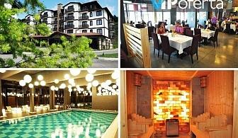 Еднодневен делничен и уикенд пакет на база All Inclusive Light + СПА в Хотел 3 Планини