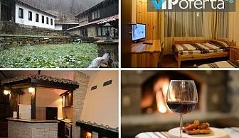 Еднодневен делничен и уикенд пакет за 8 + 4 души в къщи за гости Робин Худ, Жеравица