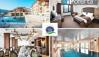 Еднодневен делничен или уикенд пакет за двама със закуска + ползване на басейни и СПА в Хотел Вела Хилс****, Велинград