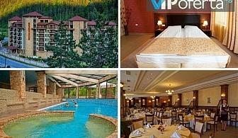 Еднодневен делничен и уикенд пакет в двойна стая със закуска и вечеря в Балнео Хотел Свети Спас, Велинград