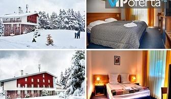 Еднодневен делничен или уикенд пакет със закуска и вечеря + ски карта в Хотел Луч, Паничище